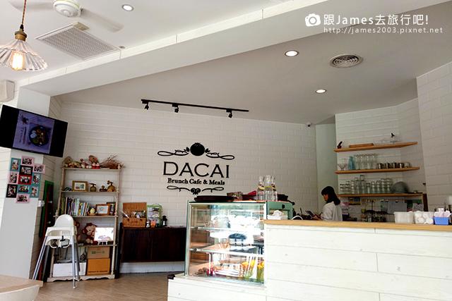 【台中美食】Dacai Cafe 采 咖啡-美術園道-國美館-早午餐01.jpg