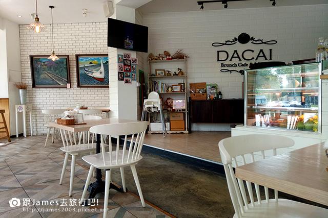 【台中美食】Dacai Cafe 采 咖啡-美術園道-國美館-早午餐11.jpg