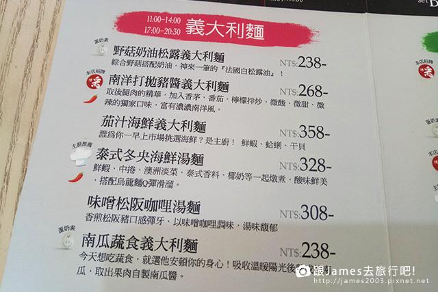 【台中美食】Dacai Cafe 采 咖啡-美術園道-國美館-早午餐16.jpg
