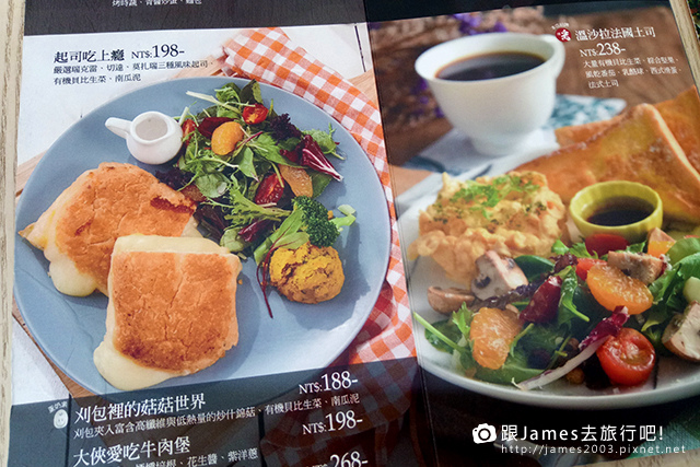 【台中美食】Dacai Cafe 采 咖啡-美術園道-國美館-早午餐15.jpg