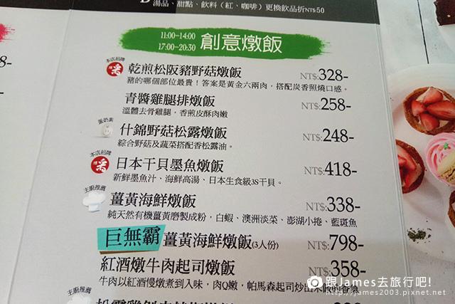 【台中美食】Dacai Cafe 采 咖啡-美術園道-國美館-早午餐17.jpg