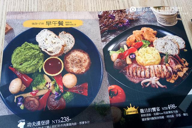 【台中美食】Dacai Cafe 采 咖啡-美術園道-國美館-早午餐14.jpg
