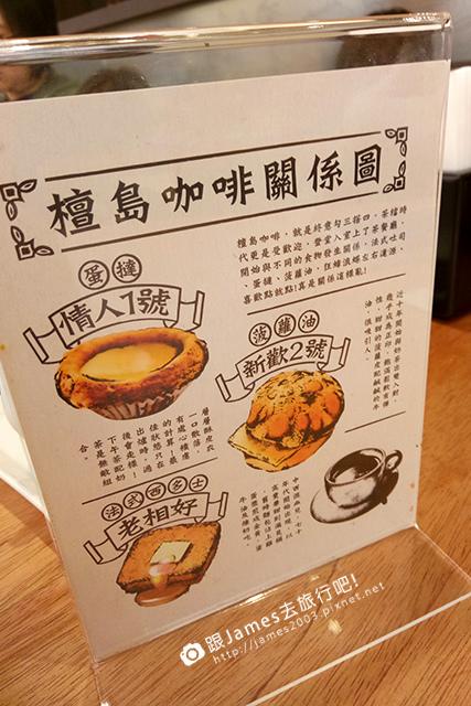 台中新光三越-檀島咖啡04.jpg