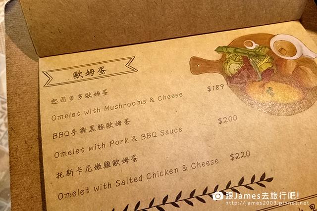 【台中美食】榙比歐卡Tapioca(美術館早午餐) 11.jpg