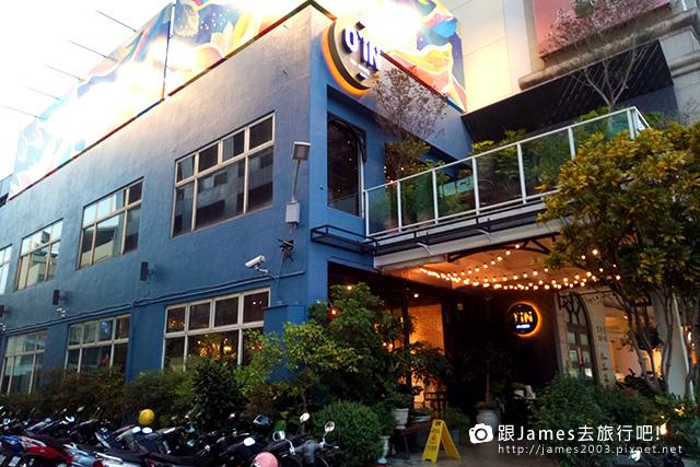 【台中美食】綠意盎然花園宮廷風- O%5CIN Tea House(草悟道門市) 01.jpg