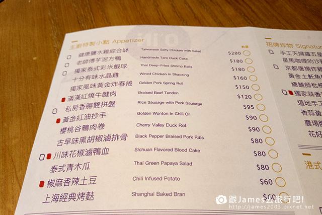 【台中美食】綠意盎然花園宮廷風- O%5CIN Tea House(草悟道門市) 15.jpg