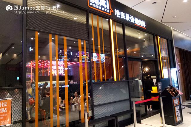 【台中美食】網路人氣燒肉丼飯-開丼(台中秀泰站前店)003.jpg