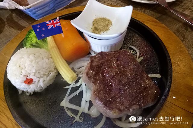 【員林美食】Mr.steak 史堤克先生牛排 015.jpg