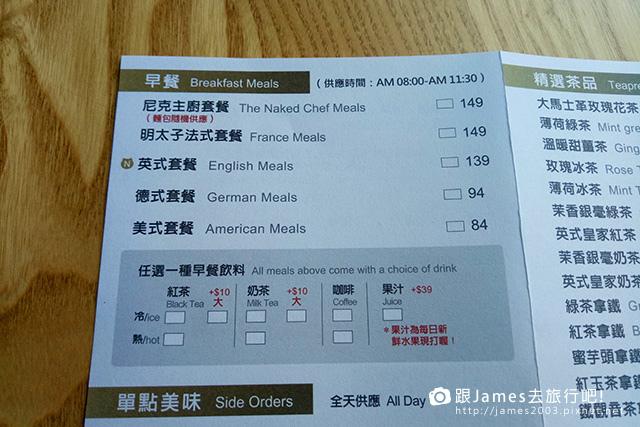 【台中美食】尼克咖啡(微笑大坑店)14.jpg