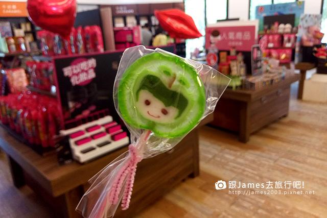 【雲林旅遊】果風巧克力工房-雲林縣斗六觀光工廠001.jpg