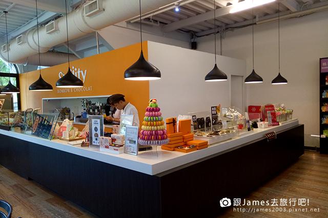 【雲林旅遊】果風巧克力工房-雲林縣斗六觀光工廠006.jpg