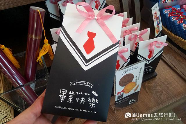 【雲林旅遊】果風巧克力工房-雲林縣斗六觀光工廠010.jpg