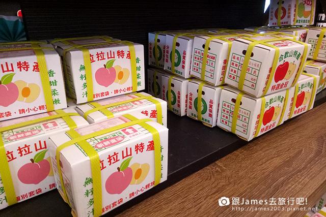 【雲林旅遊】果風巧克力工房-雲林縣斗六觀光工廠012.jpg