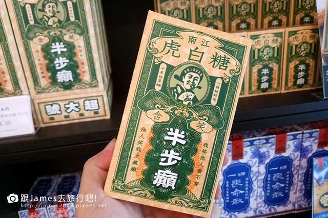 【雲林旅遊】果風巧克力工房-雲林縣斗六觀光工廠013.jpg