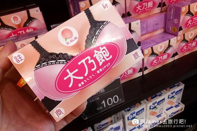 【雲林旅遊】果風巧克力工房-雲林縣斗六觀光工廠015.jpg