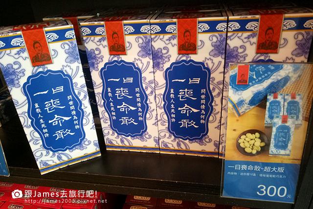 【雲林旅遊】果風巧克力工房-雲林縣斗六觀光工廠b07.jpg