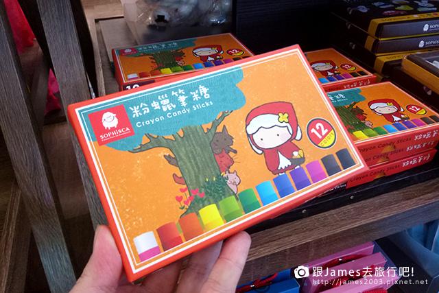 【雲林旅遊】果風巧克力工房-雲林縣斗六觀光工廠b04.jpg