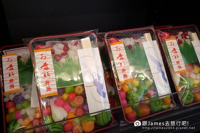 【雲林旅遊】果風巧克力工房-雲林縣斗六觀光工廠b12.jpg