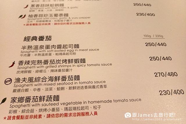 【台中美食】貝里尼義式餐廳 BELLINI Pasta Pasta (台中秀泰站前店) 18.jpg