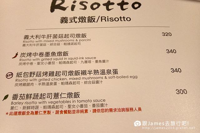 【台中美食】貝里尼義式餐廳 BELLINI Pasta Pasta (台中秀泰站前店) 19.jpg
