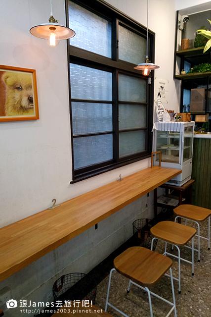 【台中美食】老房子新早餐-早伴早餐(國美館附近) 05.jpg