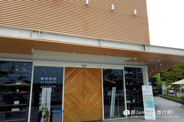 【台中美食】自在森林 五權店 01.jpg