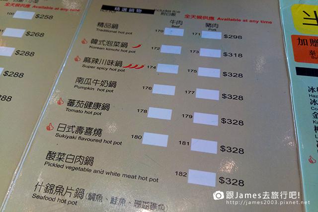 【台中美食】自在森林 五權店 21.jpg
