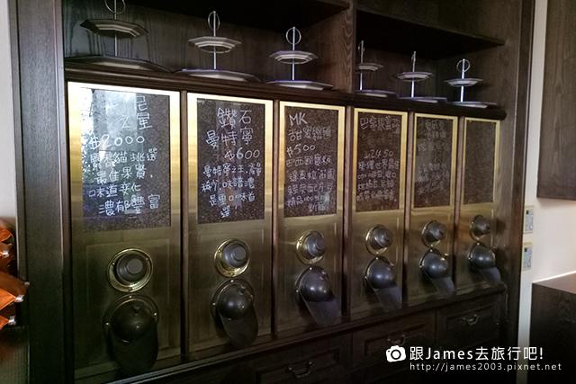 【南投咖啡】墨啡-中興新村喝咖啡、下午茶 10.jpg