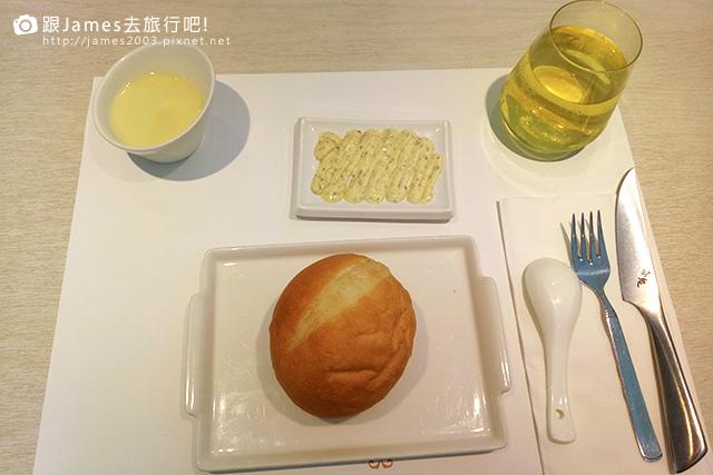 【台中美食】赤鬼牛排台灣大道店 13.jpg