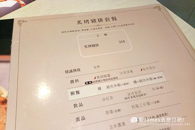 【台中美食】赤鬼牛排台灣大道店 26.jpg
