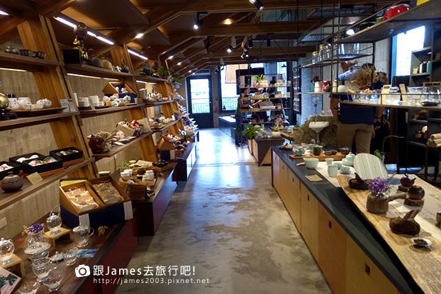 【鶯歌旅遊美食】Teaday 喝茶天-茶家食堂、鶯歌老街美食05.jpg