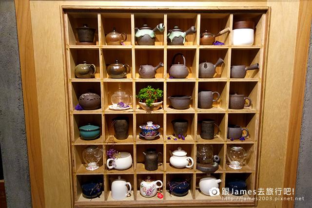 【鶯歌旅遊美食】Teaday 喝茶天-茶家食堂、鶯歌老街美食10.jpg