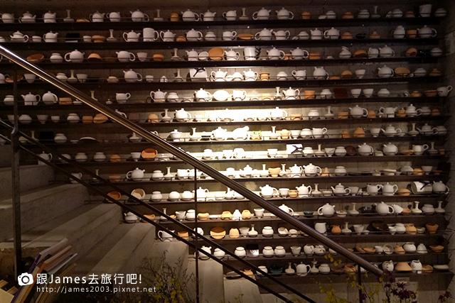 【鶯歌旅遊美食】Teaday 喝茶天-茶家食堂、鶯歌老街美食09.jpg
