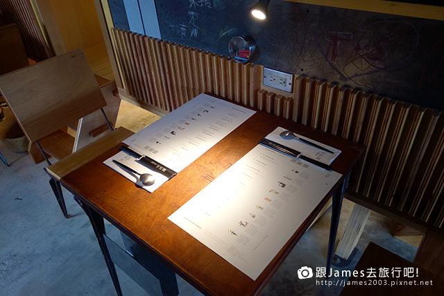 【鶯歌旅遊美食】Teaday 喝茶天-茶家食堂、鶯歌老街美食13.jpg