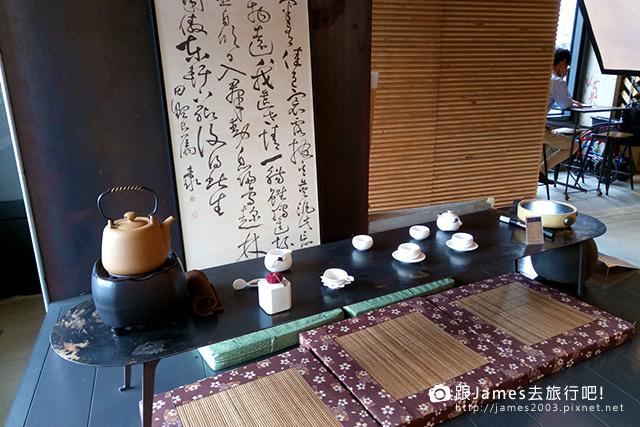 【鶯歌旅遊美食】Teaday 喝茶天-茶家食堂、鶯歌老街美食04.jpg