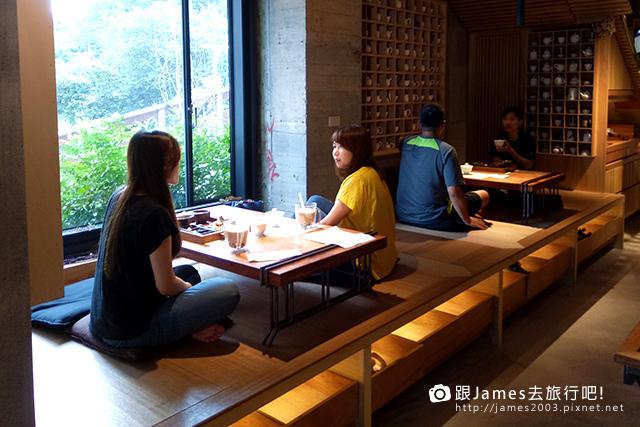 【鶯歌旅遊美食】Teaday 喝茶天-茶家食堂、鶯歌老街美食14.jpg
