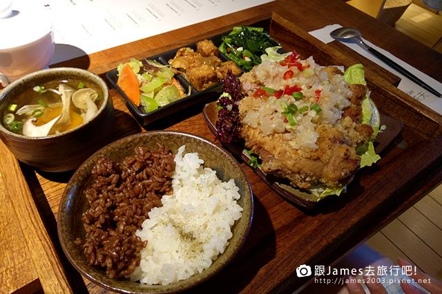 【鶯歌旅遊美食】Teaday 喝茶天-茶家食堂、鶯歌老街美食16.jpg