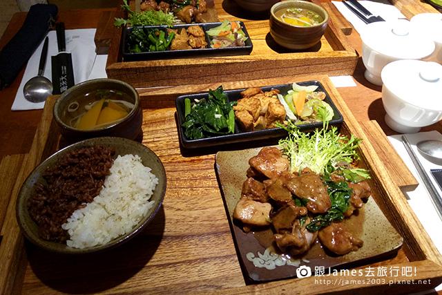 【鶯歌旅遊美食】Teaday 喝茶天-茶家食堂、鶯歌老街美食17.jpg