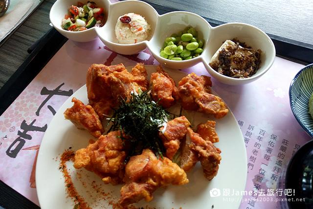 【南投美食】埔里鳥居喫茶食堂19.jpg