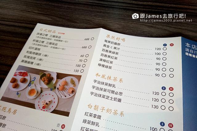 【南投美食】埔里鳥居喫茶食堂17.jpg