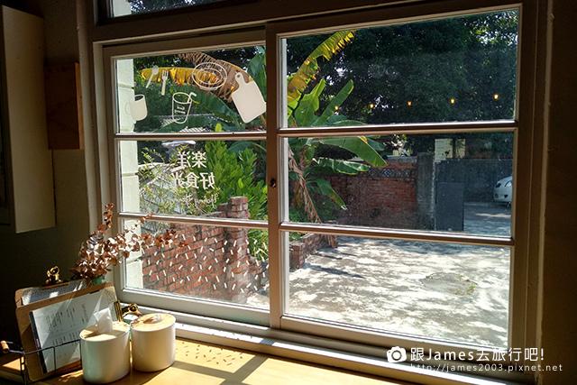 【台中景點】霧峰光復新村-麵粉遇見水13.jpg