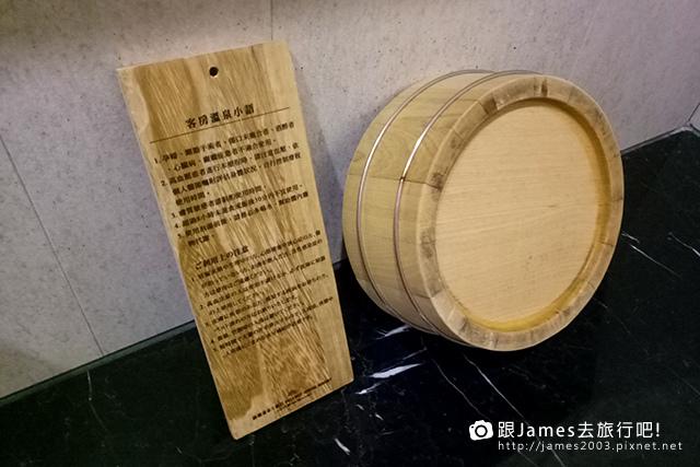 【南投景點】日月潭飯店~霧馥麗溫泉大飯店11.jpg