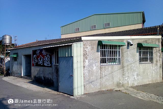 彰化大城公館羊肉爐02.jpg