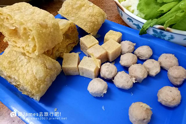 彰化大城公館羊肉爐11.jpg
