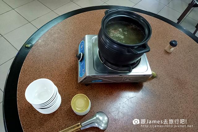 彰化大城公館羊肉爐19.jpg