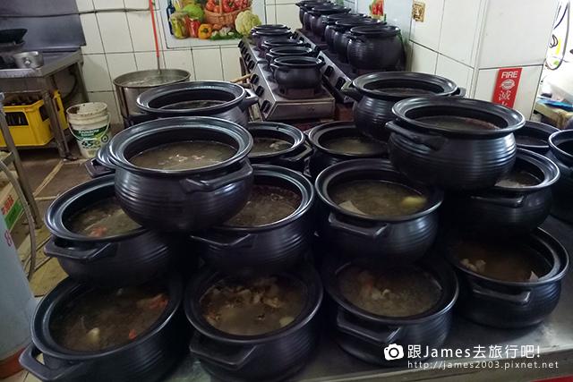 彰化大城公館羊肉爐21.jpg