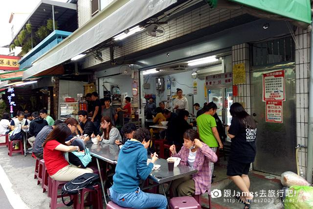 【台南美食】台南中西區小吃美食(國華街、保安路) 05.jpg