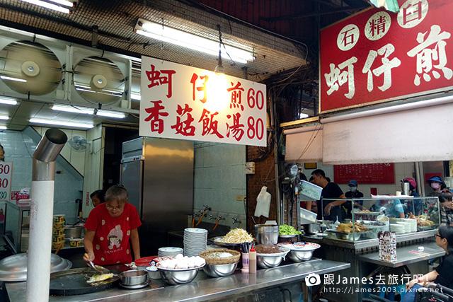 【台南美食】台南中西區小吃美食(國華街、保安路) 11.jpg