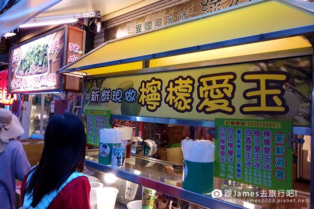 【台南美食】台南中西區小吃美食(國華街、保安路) 13.jpg
