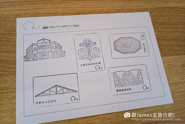 【台南景點】台南美術館(原臺南警察署)05.jpg